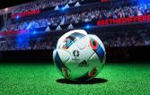 Ballon de l'Euro 2016
