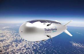 Le StratobusTM, dirigeable de nouvelle génération, prendra son envol à Istres début 2021 pour un vol de démonstration. Ce StratobusTM est un dirigeable dernière génération en comparaison au dirigeable « La France », lancé à Villacoublay.